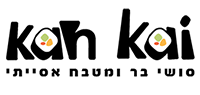 קאן קאי גבעת שמואל