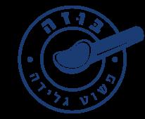 בוזה חשמונאים תל אביב