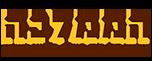 הממלכה שניצל איילה נתניה