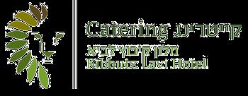 קייטרינג מלון לביא - פסח חג ראשון