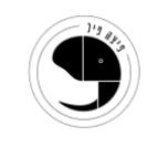 פיצה פיל תל אביב