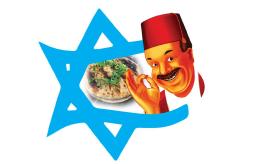 ערוסה ישראלית תל אביב אבן גבירול