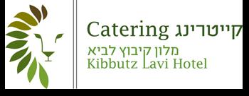 קייטרינג מלון לביא – חנות לשבת