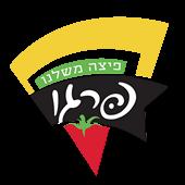 פרגו פיצה קרליבך תל אביב