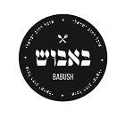 באבוש אוכל רחוב ישראלי ירושלים