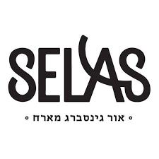 סלאס תל אביב