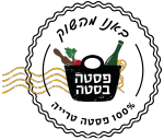 פסטה בסטה החשמונאים תל אביב