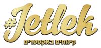 ג'ט לק שדרות
