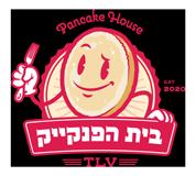 בית הפנקייק TLV כיכר רבין