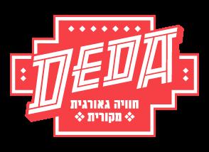 דדה תל אביב