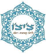 צ'יצ'ו חיפה