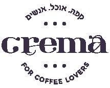 קרמה קפה רמת השרון