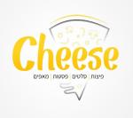 פיצה צ'יז cheese ירושלים
