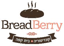 BreadBerry ברד ברי אור יהודה