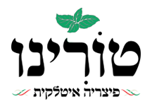 פיצה טורינו חיפה