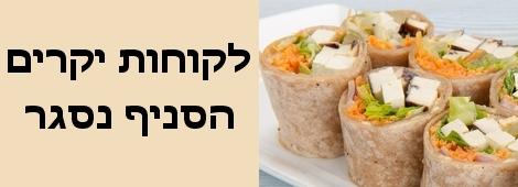 בודהה בורגרס תל אביב