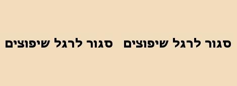 נודלס וסושי בר 36 כפר סבא