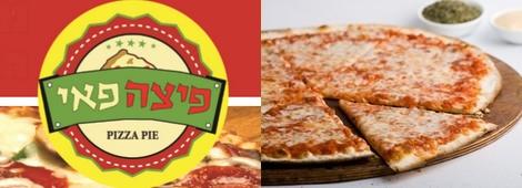פיצה פאי צפת