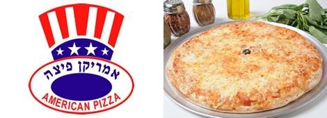 אמריקן פיצה פתח תקווה