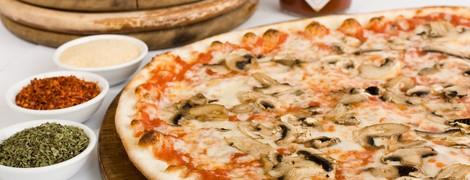 פיצה כמעט חינם חדרה