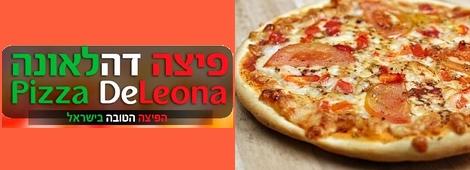 פיצה דה לאונה צפת