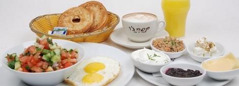 קפה ג'ו אור יהודה