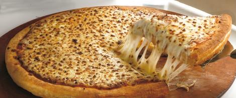 פיצה האט הרצליה