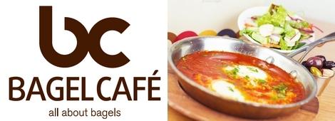 בייגל קפה ירושלים