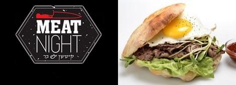 Meat Night מיט נייט רמת גן