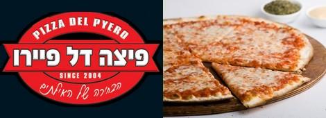 פיצה דל פיירו אילת